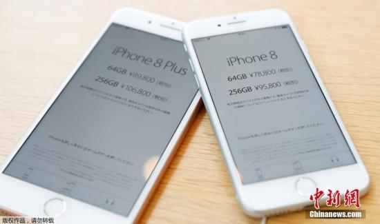 苹果回应速度变慢 不会因电池老化而意外关机